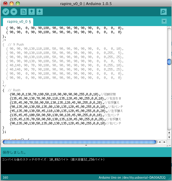 arduino_motion