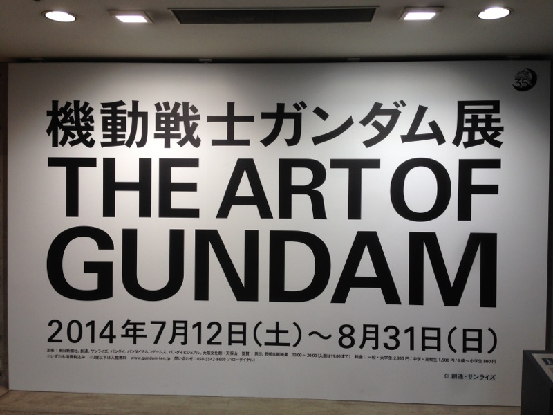 th_artOfGundam