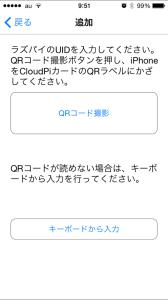 cloudpi-1