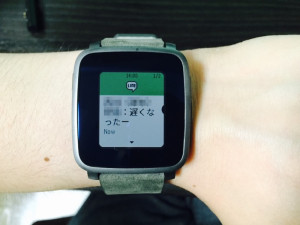th_smartwatch_app_1
