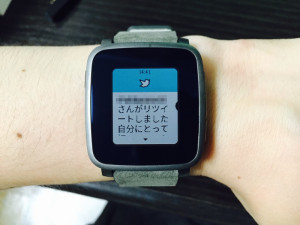 th_smartwatch_app_2