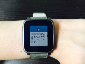th_smartwatch_app_3