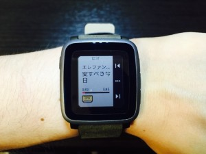 th_smartwatch_app_7