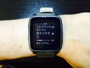 th_smartwatch_app_8
