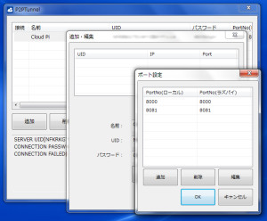 cloudpi-windows