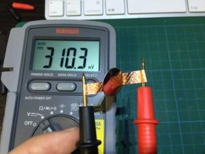 th_gb-battery-26