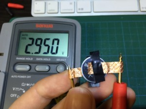 th_gb-battery-27
