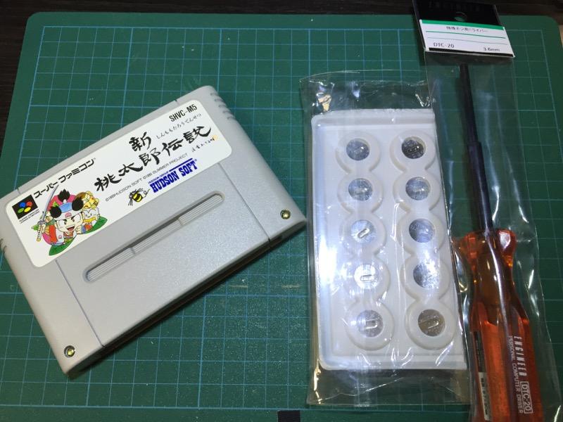th_sfc-battery-5