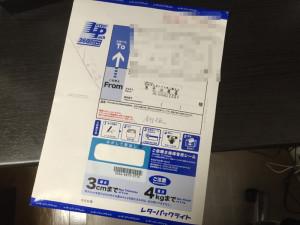 th_bs01-cu-4