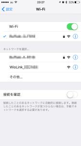 wio-link-11