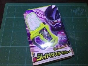 th_gashat-5