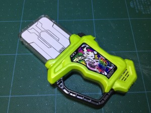 th_gashat-7