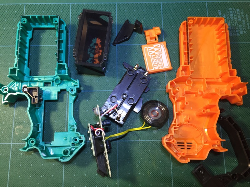 th_double-gashat-15
