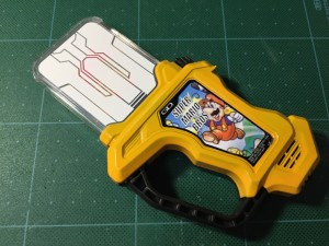 th_mario-gashat-12
