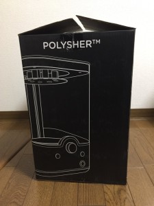 th_polysher-3